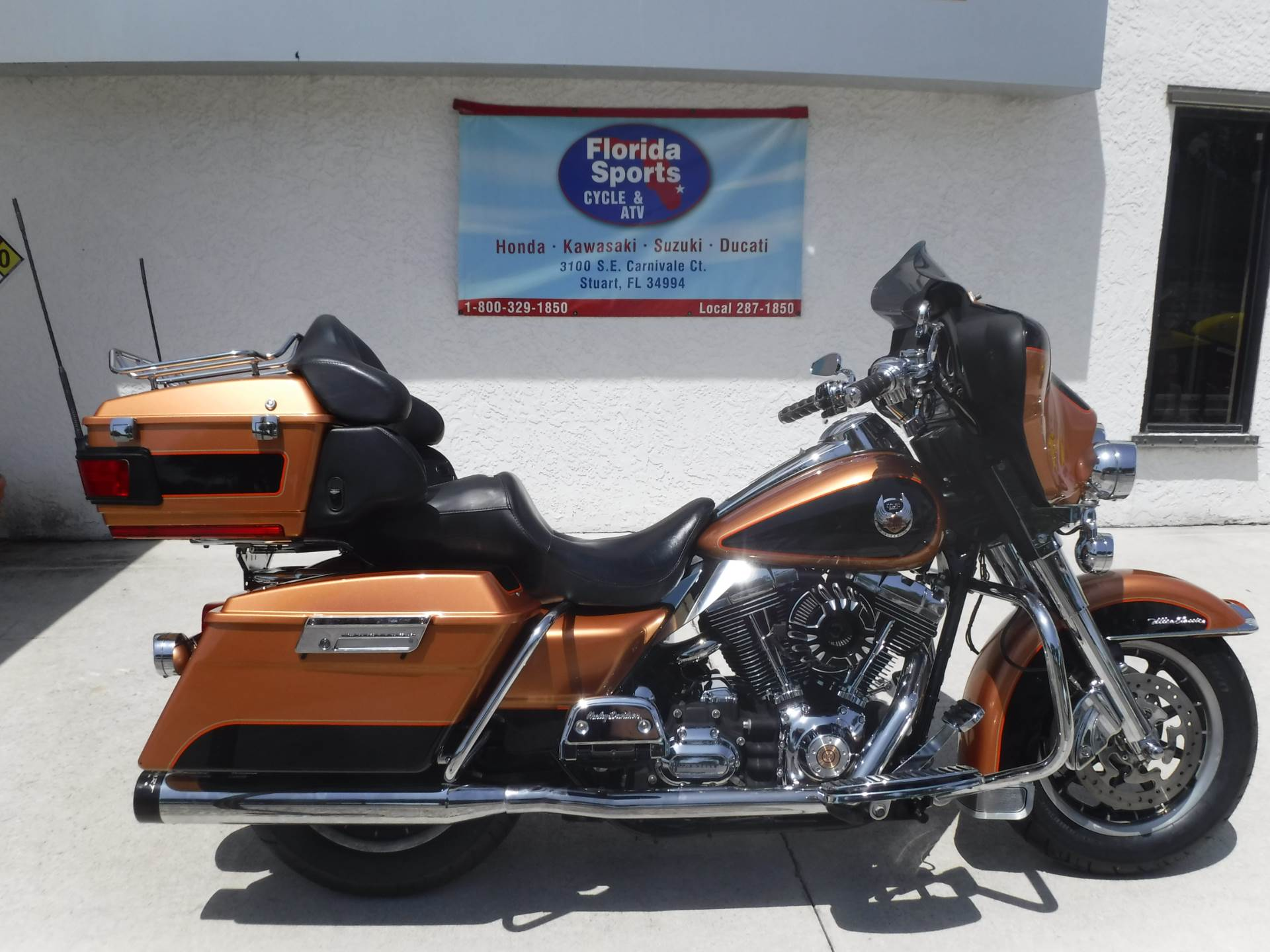 2008 Harley-Davidson Ultra Classic® Electra Glide® in Stuart, Florida - Photo 1