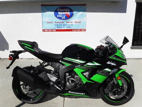 2016 Kawasaki Ninja ZX-6R KRT Edition in Stuart, Florida