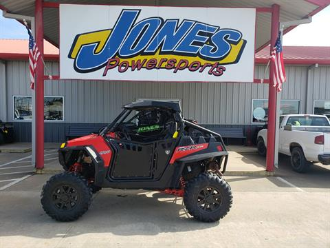 Current Inventory/Pre-Owned Inventory from Jones Powersports