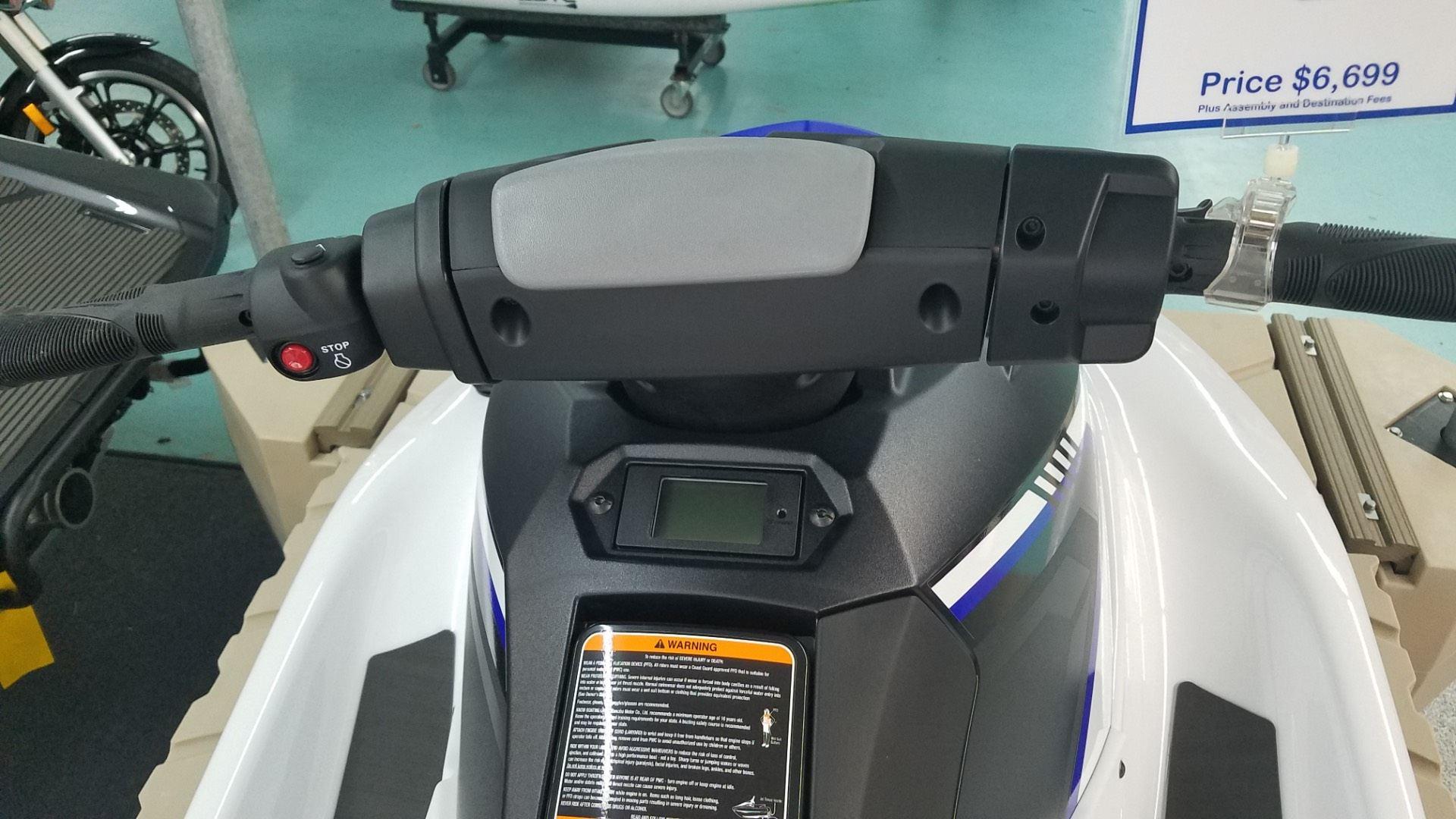2018 Yamaha EX 5
