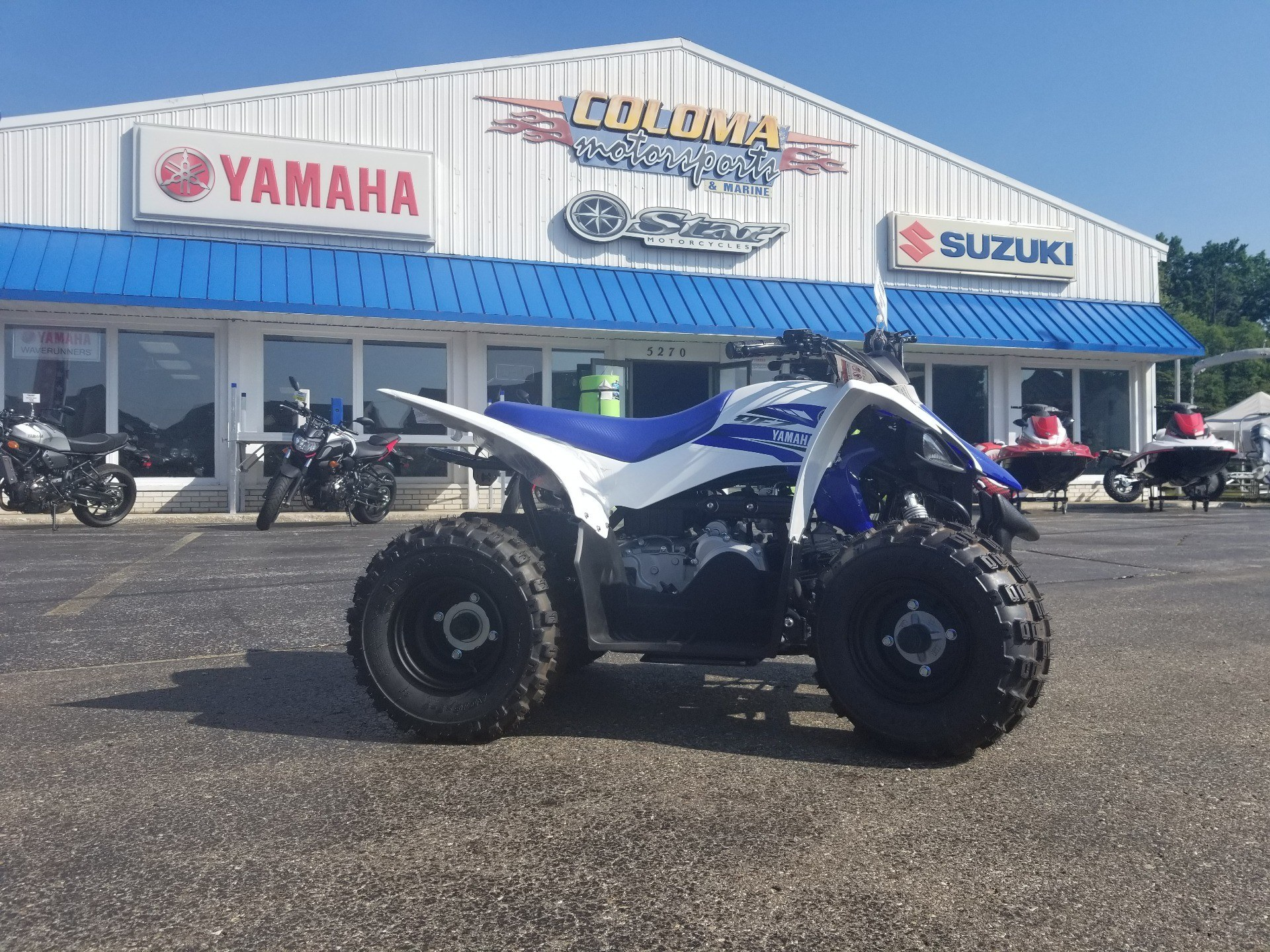 2018 Yamaha YFZ50 in Coloma, Michigan - Photo 6
