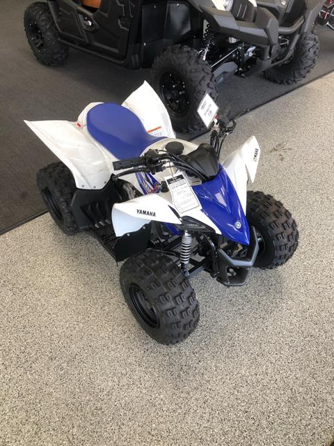 2018 Yamaha YFZ50 in Coloma, Michigan - Photo 2