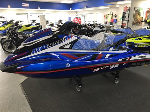2020 Yamaha GP1800R SVHO in Coloma, Michigan