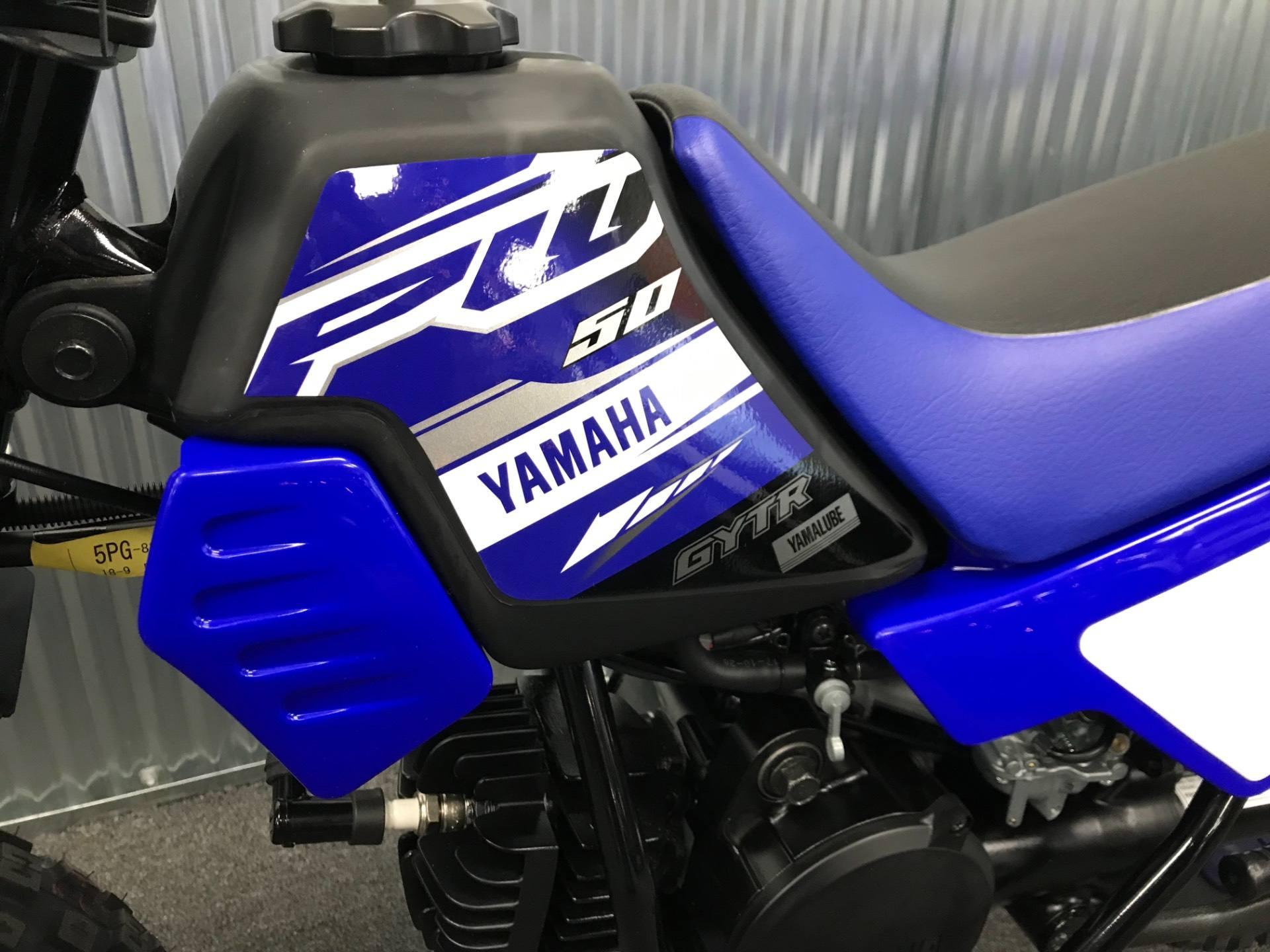 2019 Yamaha PW50 in Coloma, Michigan