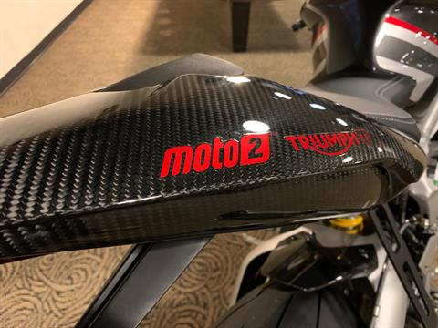 2020 Triumph Daytona Moto2 765 Limited Edition in Shelby Township, Michigan - Photo 11