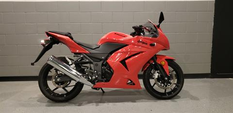 2009 Kawasaki Ninja® 250R in Shelby Township, Michigan