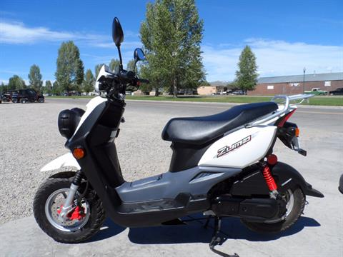 2012 Yamaha Zuma 50F in Gunnison, Colorado