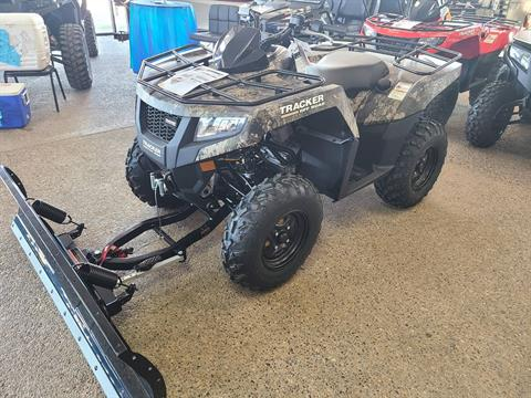 2021 Tracker Off Road 570 in Rapid City, South Dakota - Photo 2
