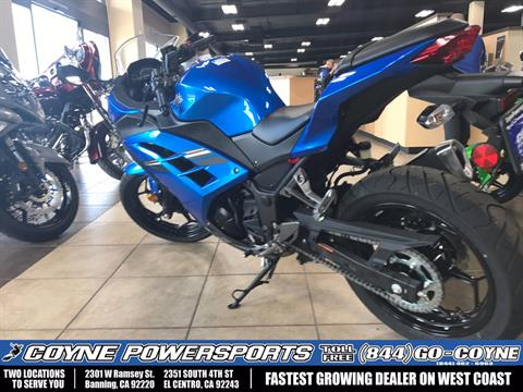 2017 Kawasaki Ninja300 in Banning, California