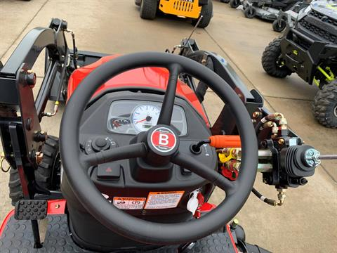 2019 Branson Tractors 1905HTLM in Jackson, Missouri - Photo 10