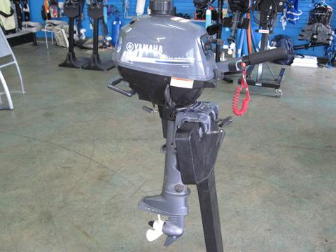 2016 Yamaha F2.5SMHA 15 in Shaft in Memphis, Tennessee