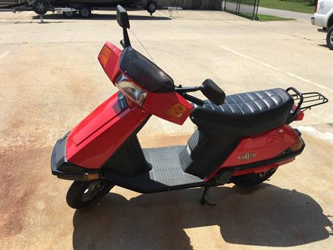 2007 Honda ( Major Unit Manufacturer ) ELITE 80 C in Afton, Oklahoma