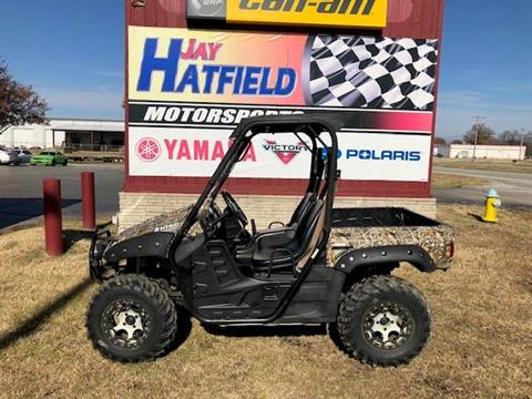 2008 Yamaha Rhino 700 FI Auto. 4x4 Ducks Unlimited Edition in Frontenac, Kansas