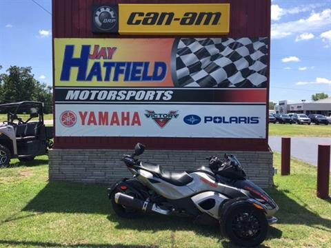 2012 Can-Am Spyder® RS-S SE5 in Frontenac, Kansas