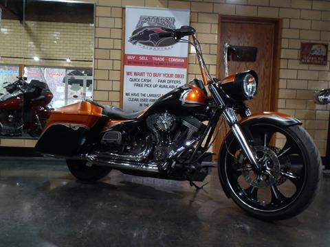 2007 Harley-Davidson Road King® Police in South Saint Paul, Minnesota - Photo 1