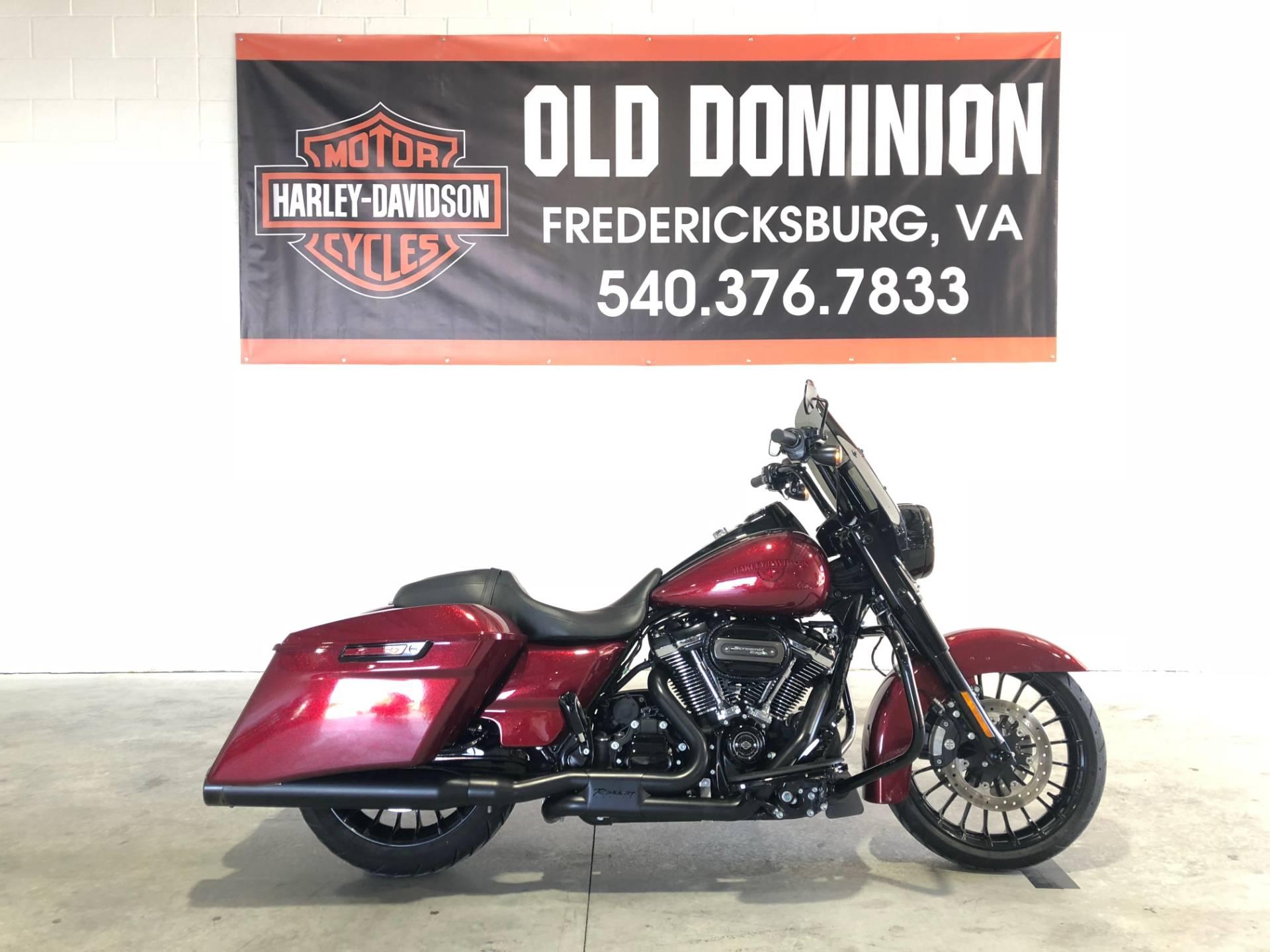 2017 Harley-Davidson Road King® Special in Fredericksburg, Virginia