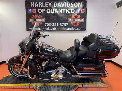 2008 Harley-Davidson Ultra Classic® Electra Glide® Peace Officer Special Edition in Dumfries, Virginia - Photo 9