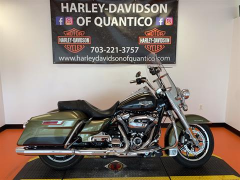 2018 Harley-Davidson Road King® in Dumfries, Virginia - Photo 1