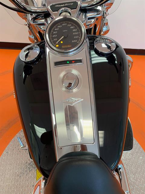 2019 Harley-Davidson Road King® in Dumfries, Virginia - Photo 17