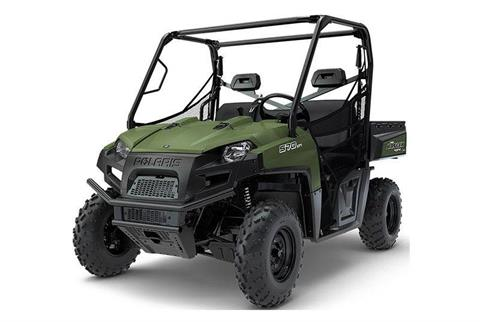 2021 Polaris Ranger 570 Full Size (PO) in Winchester, Tennessee