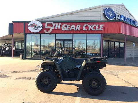 2015 Polaris Sportsman® 570 in Broken Arrow, Oklahoma