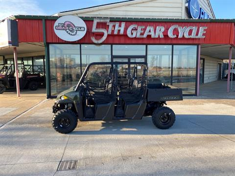 2021 Polaris Ranger Crew 570 in Broken Arrow, Oklahoma - Photo 1