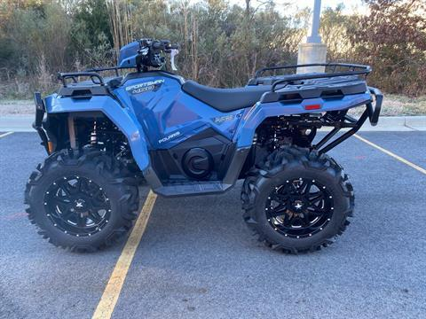 2021 Polaris Sportsman 450 H.O. in Albemarle, North Carolina - Photo 1
