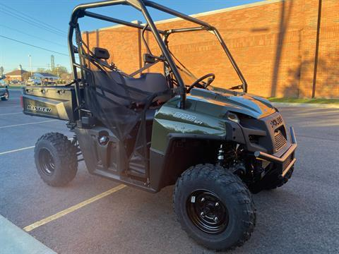 2021 Polaris Ranger 570 Full-Size in Albemarle, North Carolina - Photo 6