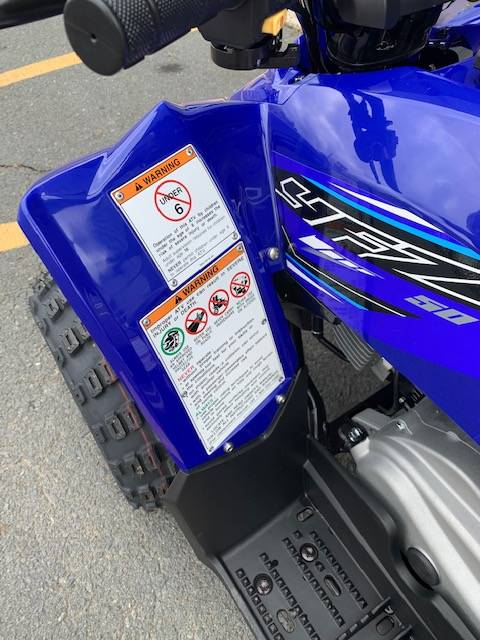 2021 Yamaha YFZ50 in Albemarle, North Carolina - Photo 3