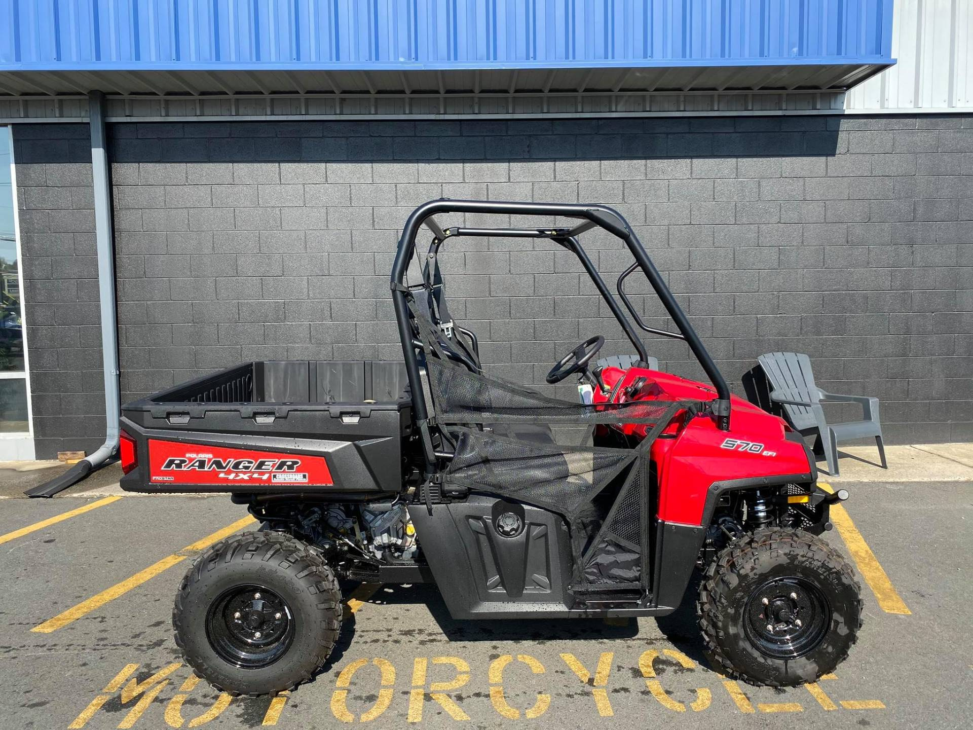 2020 Polaris Ranger 570 Full-Size in Albemarle, North Carolina - Photo 1