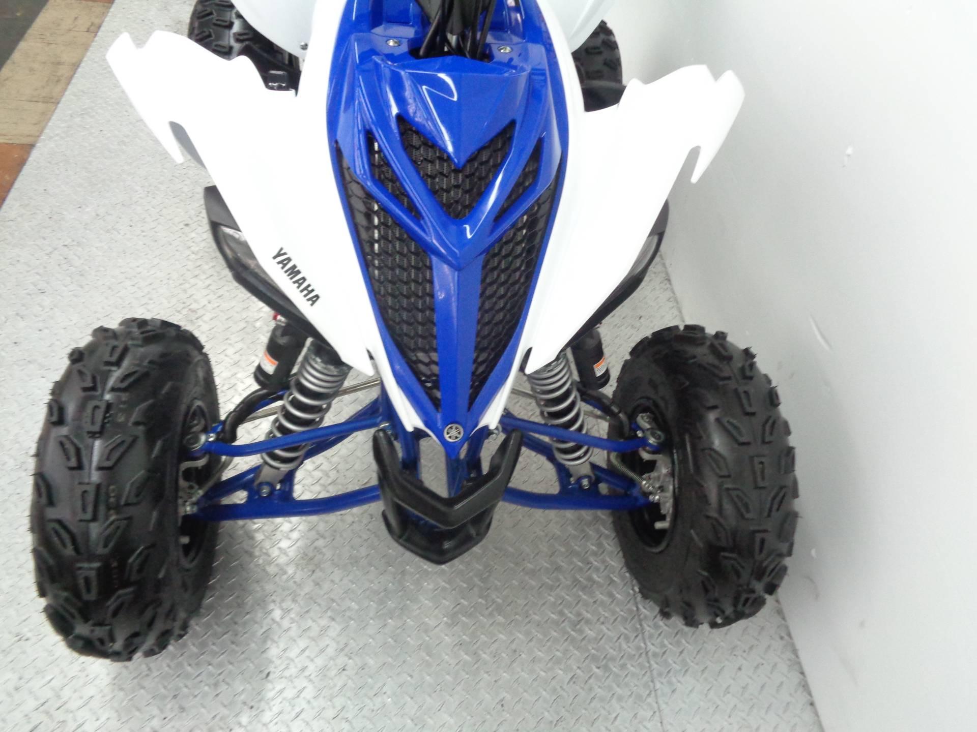 2017 Yamaha Raptor 700R 3