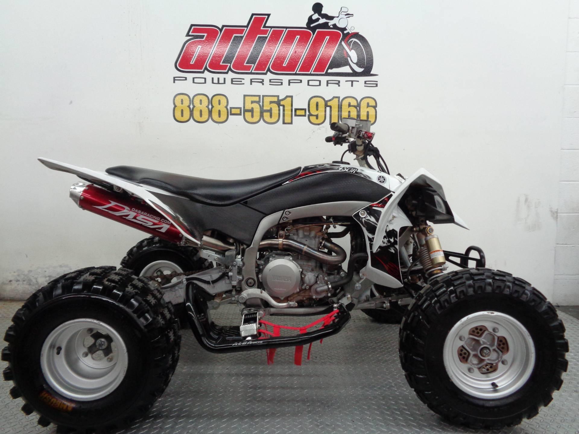 2012 Yamaha YFZ450R 1