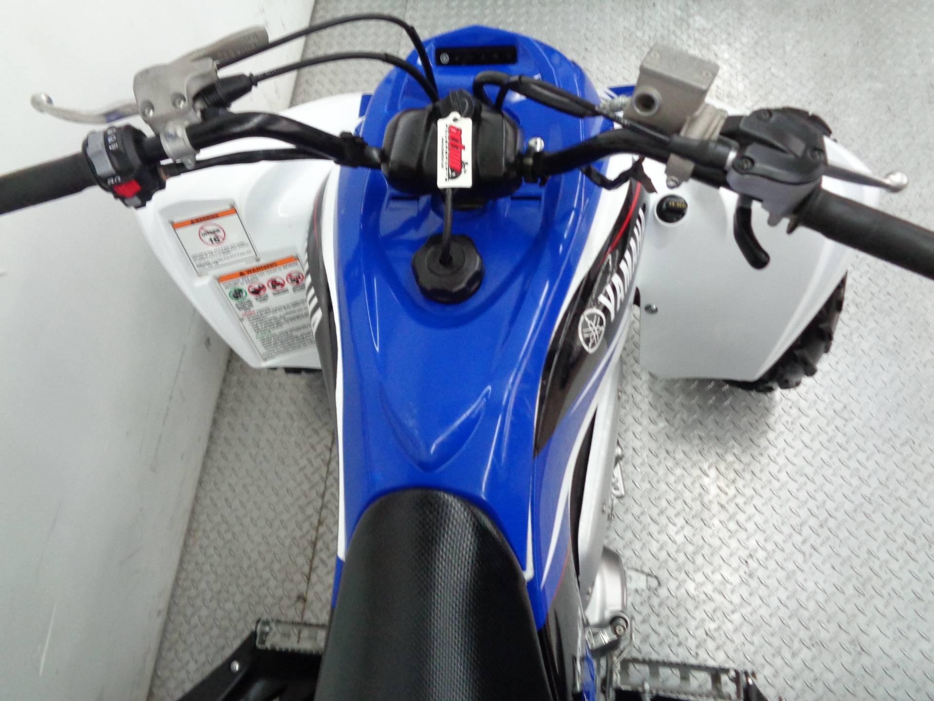 2015 Yamaha Raptor 700 7