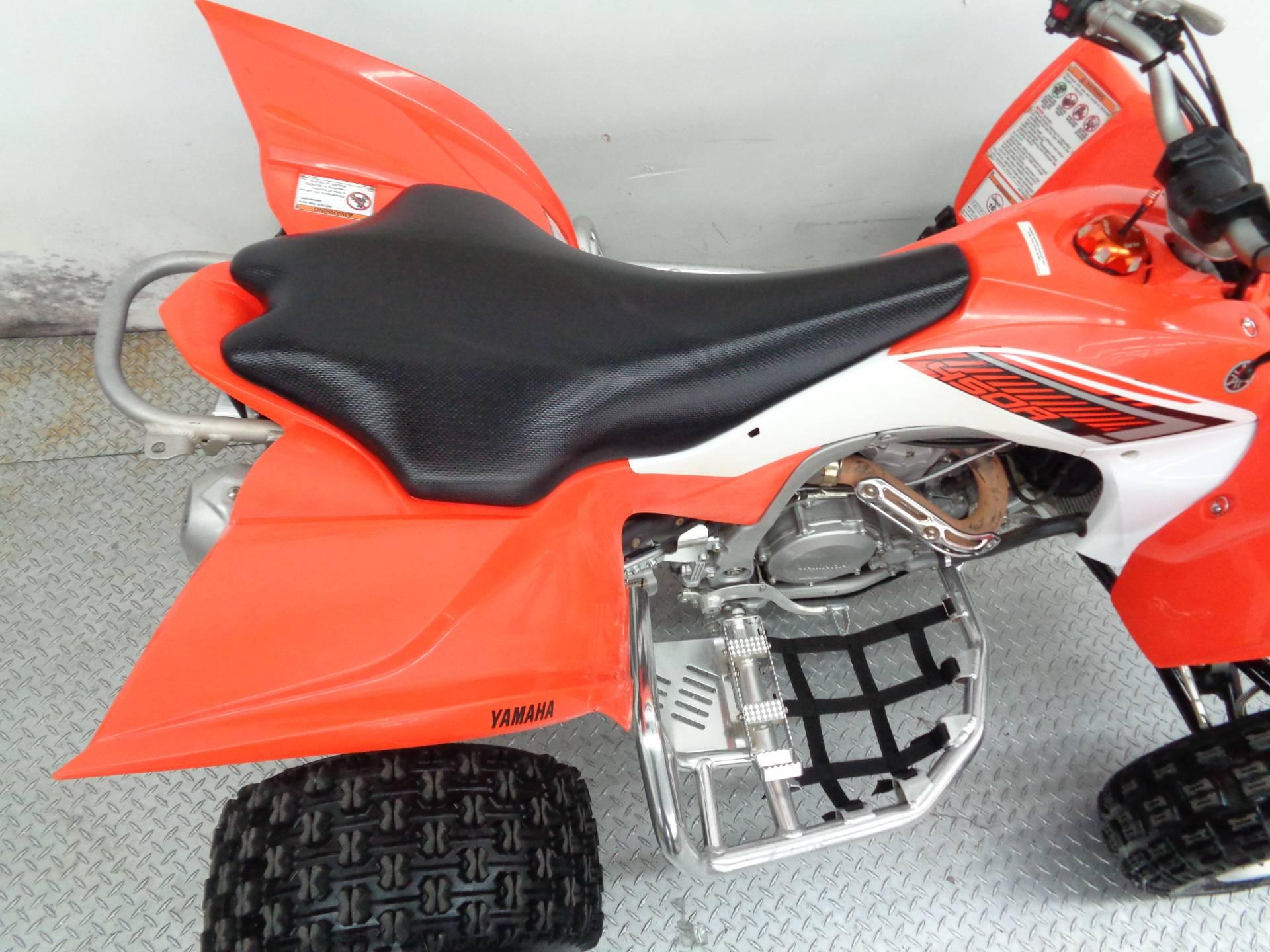 2014 Yamaha YFZ450R 6