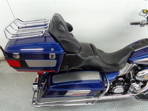 2007 Harley-Davidson Ultra Classic® Electra Glide® in Tulsa, Oklahoma