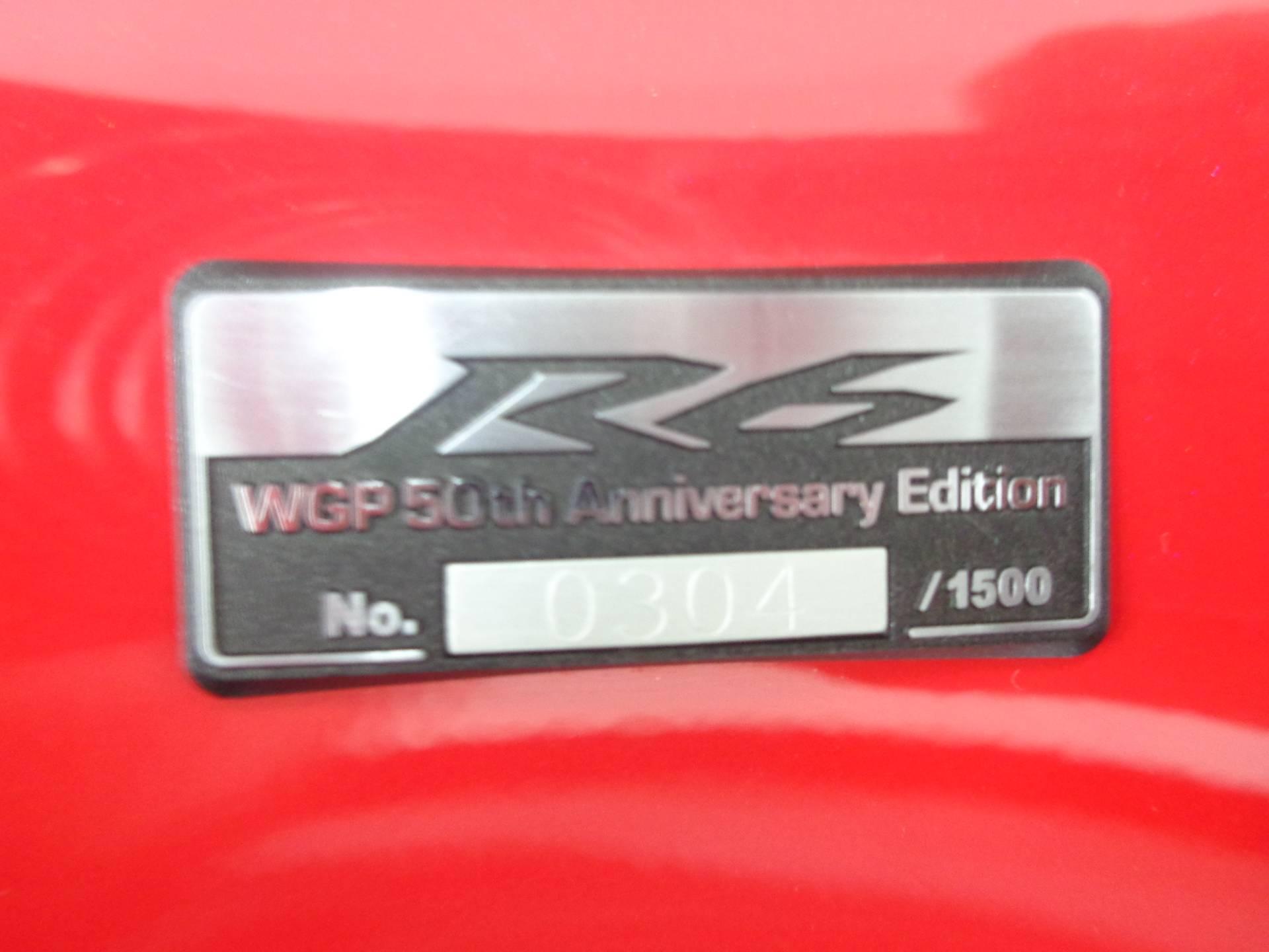 2012 Yamaha YZF-R6 World GP 50th Anniversary Edition 8