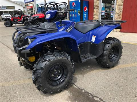 2016 Yamaha Kodiak 700 EPS in Jamestown, New York