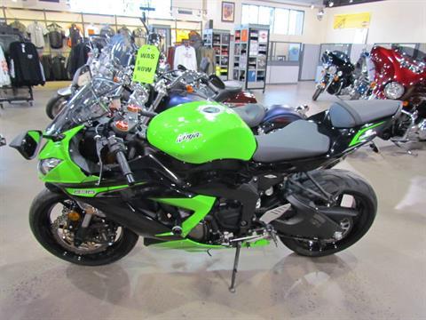 2013 Kawasaki Ninja® ZX™-6R ABS in New York Mills, New York