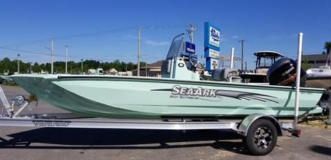 New Inventory For Sale Mcduffie Marine And Sporting Goods Inc In