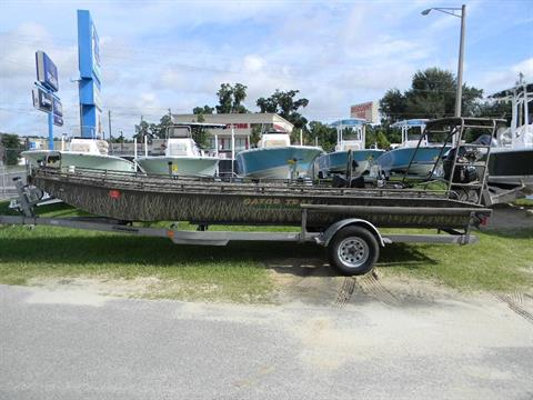 Used Inventory For Sale | Mcduffie Marine and Sporting Goods