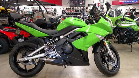 2009 Kawasaki Ninja® 650R in Fremont, California