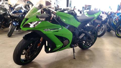 2011 Kawasaki Ninja® ZX™-10R in Fremont, California - Photo 1