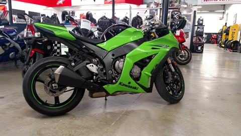 2011 Kawasaki Ninja® ZX™-10R in Fremont, California - Photo 2