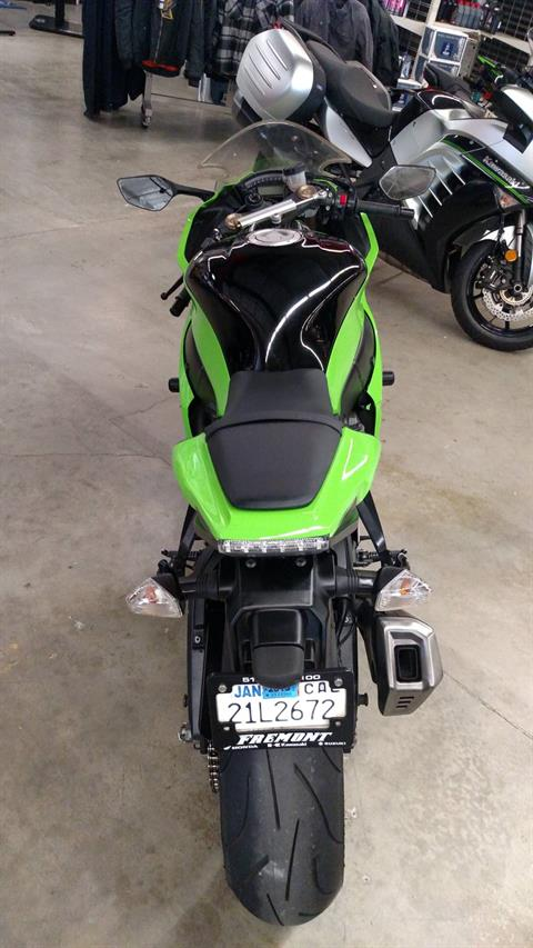 2011 Kawasaki Ninja® ZX™-10R in Fremont, California - Photo 3