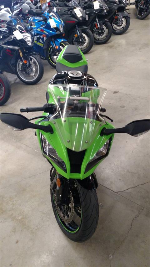 2011 Kawasaki Ninja® ZX™-10R in Fremont, California - Photo 4
