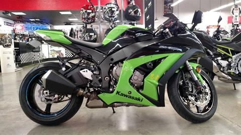 2012 Kawasaki Ninja® ZX™-10R in Fremont, California