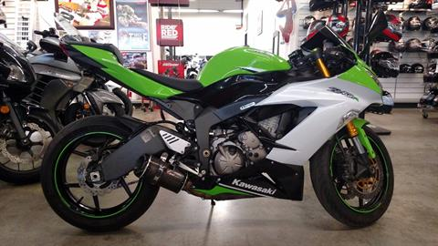 2015 Kawasaki Ninja® ZX™-6R ABS 30th Anniversary in Fremont, California