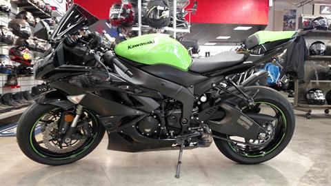 2010 Kawasaki Ninja® ZX™-6R in Fremont, California