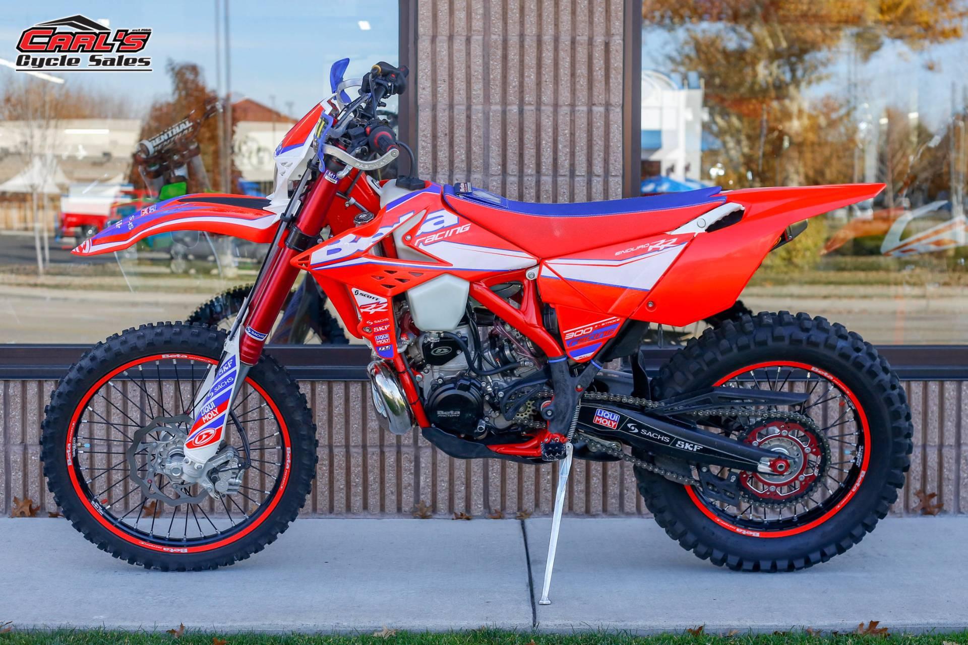 2017 300 RR-Race Edition