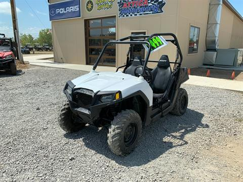 Used Inventory For Sale | Attica Motorsports in Attica